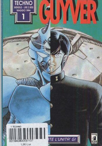 Cover image of Guyver (ITA) #1, black&white