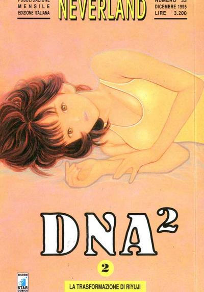 Cover image of DNA2 #2 (ITA), black&white