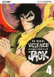 Cover image of Violence Jack #4 (ITA), black&white