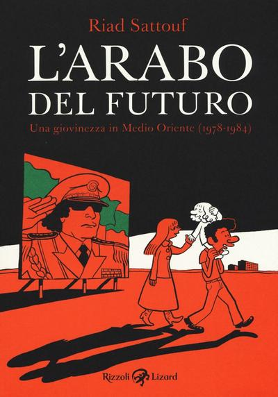 Cover image of L'arabo del futuro #1, color