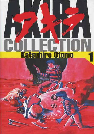 Cover image of Akira Collection #1 (ITA), other