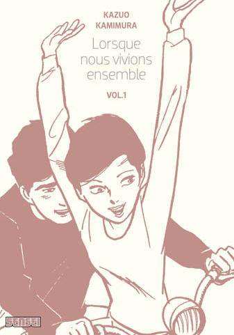 Cover image of Lorsque nous vivions ensemble #1, black&white