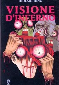 Cover image of Visione D'Inferno, black&white