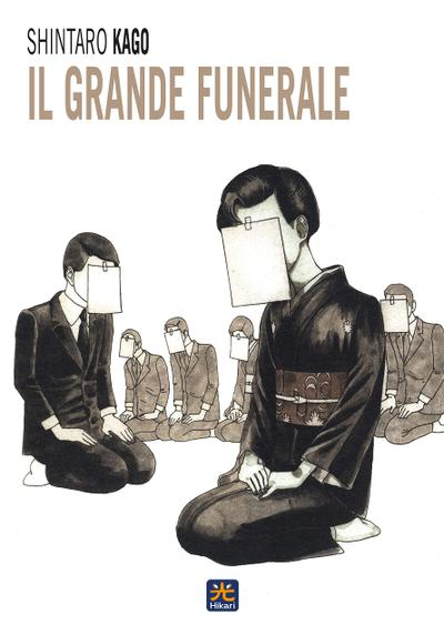 Cover image of Il grande funerale, black&white