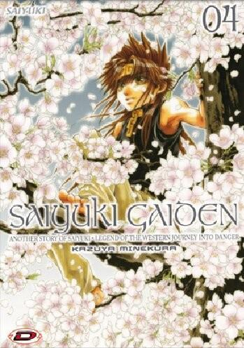 Cover image of Saiyuki Gaiden #4 (ITA), black&white