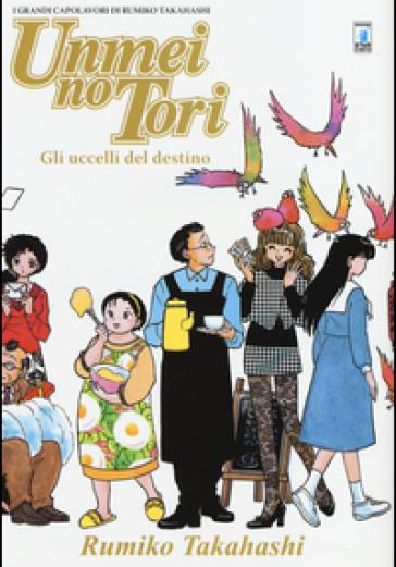 Cover image of Unmei No Tori - Gli Uccelli Del Destino, black&white