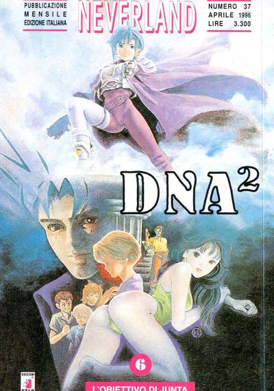 Cover image of DNA2 #6 (ITA), black&white
