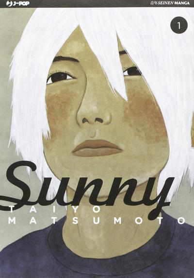Cover image of Sunny #1 (ITA), black&white