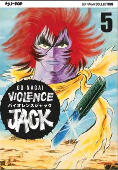 Cover image of Violence Jack #5 (ITA), black&white