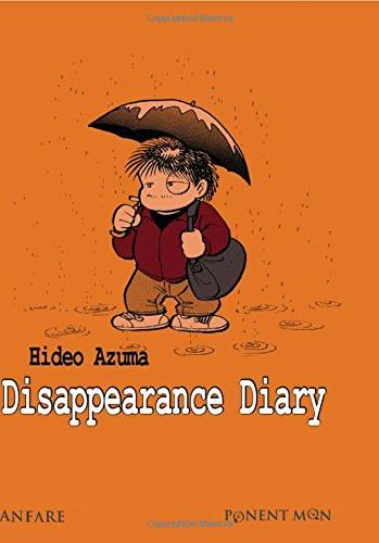 Cover image of Disappearance Diary, black&white