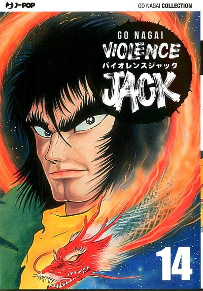 Cover image of Violence Jack #14 (ITA), black&white