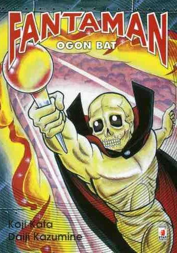 Cover image of Fantaman #2, black&white