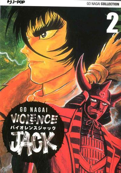 Cover image of Violence Jack #2 (ITA), black&white