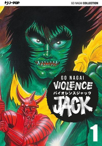 Cover image of Violence Jack #1 (ITA), black&white