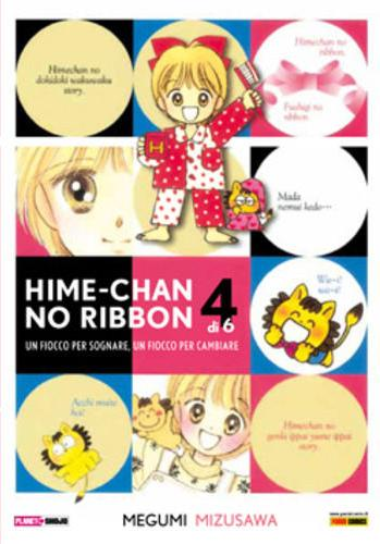 Cover image of Hime-chan no ribbon #4, black&white