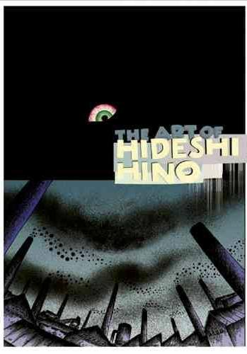 Cover image of The art of Hideshi Hino, color