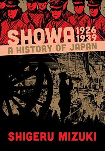Cover image of Showa 1926/1939 - A History of Japan, black&white