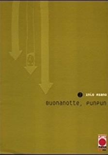 Cover image of Buonanotte, Punpun #07, black&white