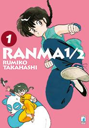 Cover image of Ranma 1/2 New edition #01 (ITA), black&white