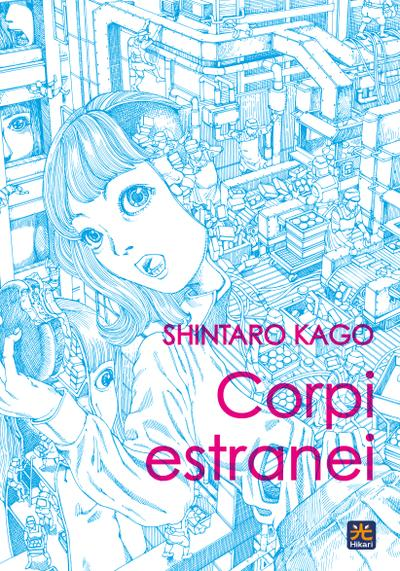 Cover image of Corpi estranei (Hikari), black&white