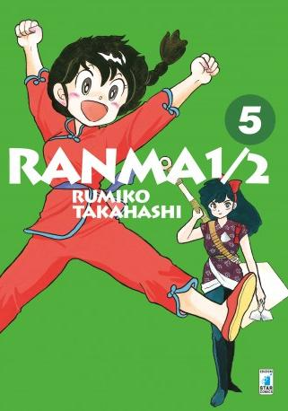 Cover image of Ranma 1/2 New edition #05 (ITA, black&white