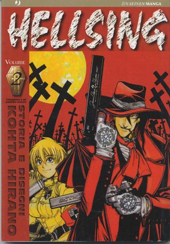 Cover image of Hellsing #2 (ITA), black&white