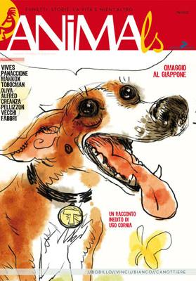 Cover image of Animals #22, color