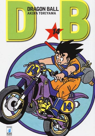 Cover image of Dragon Ball. Evergreen edition: 14, black&white