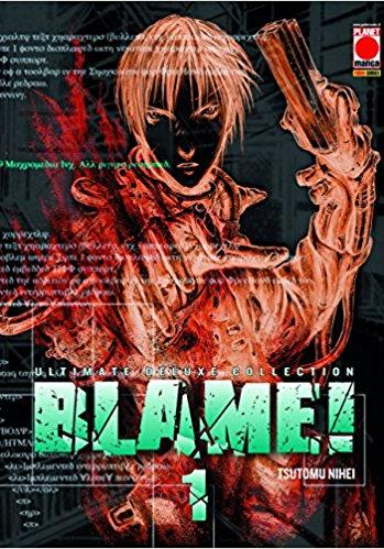 Cover image of Blame! Ultimate Deluxe Collection 1, black&white