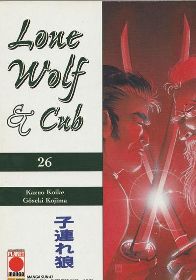 Cover image of Lone Wolf & Cub #26 (Planet Manga), black&white