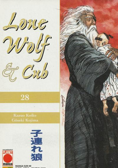 Cover image of Lone Wolf & Cub #28 (Planet Manga), black&white