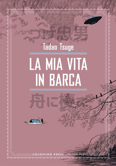 Cover image of La mia vita in barca #2, black&white