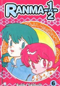 Cover image of Ranma 1/2 New #06 (ITA), black&white