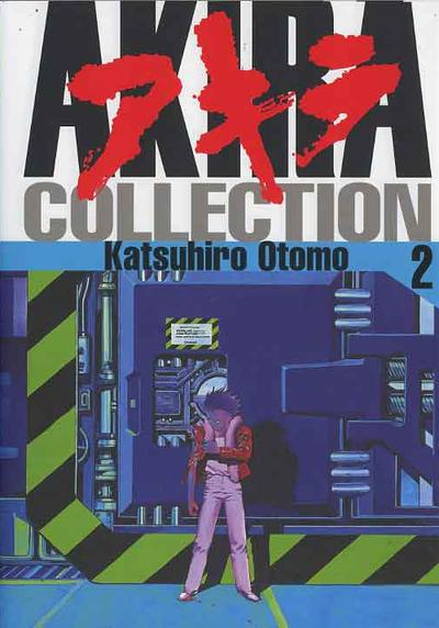 Cover image of Akira Collection #2 (ITA), black&white