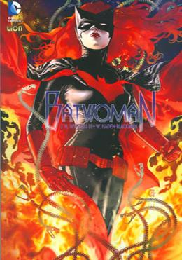 Cover image of Batwoman #5 (ITA), color