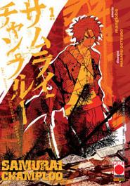 Cover image of Samurai Champloo #1 (ITA), color